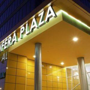 locales-centro-comercial-albufera-plaza01